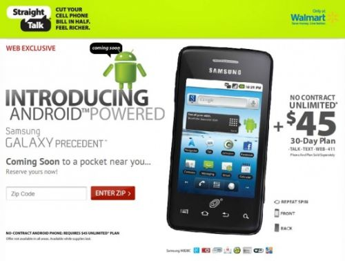 Samsung Galaxy Precedent First Android Phone Coming From