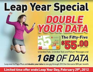 Page Plus 1GB data promotion now live on The 55 plan, data overage and voice roaming rates lowered