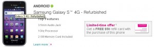 Free $50 refill card with selected T-Mobile prepaid phones