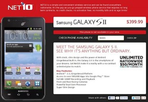 NET10 Samsung Galaxy S II confirmed, will be available for $399.99