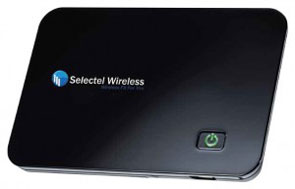Selectel adds new Broadband $20 and $35 monthly plans