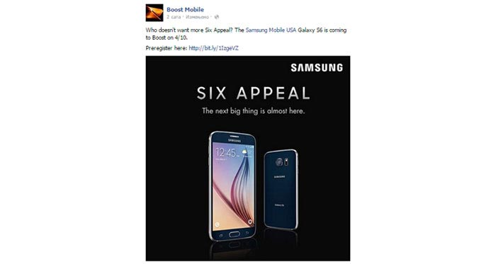 Boost Mobile Samsung Galaxy S6 launching on April 10