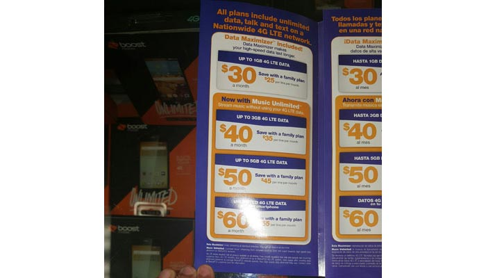 Leaked Images Reveal Compressed MetroPCS Video Streaming, Free Music Streaming And 1GB Of Extra Data on $40 And $50 Plans