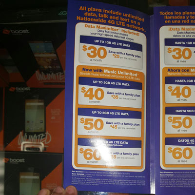Leaked Images Reveal Compressed MetroPCS Video Streaming, Free Music Streaming